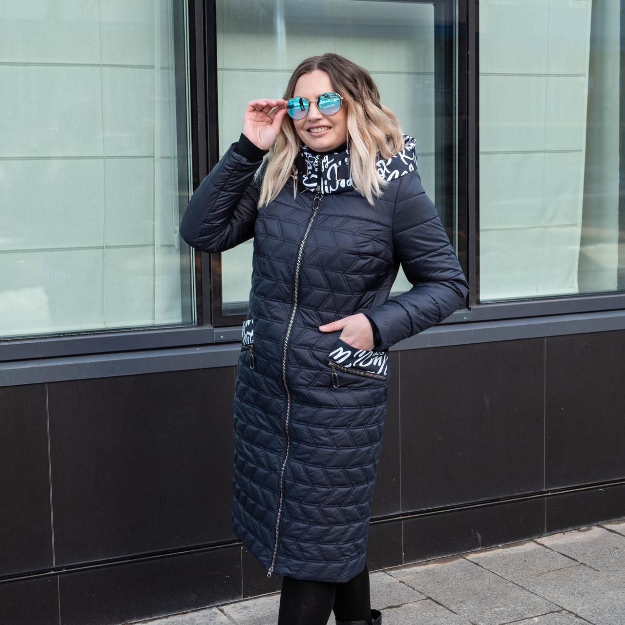 Парку жіноча куртка демісезонна великого розміру 50-60 темно-синій