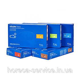 Перчатки нитриловые неопудренные Mercator Medical Nitrylex Basic синие размер S 50 пар