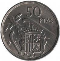 Монета 50 песет. 1957 год, Испания. (Г)