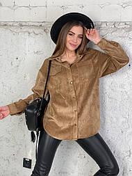 Вільна сорочка жіноча з вельвету