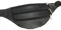 Мужская поясная сумка из кожи Cavaldi 856332 черная