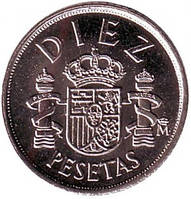 Король Хуан Карлос I. Монета 10 песет. 1985 год, Испания. (Г)
