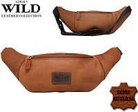 Кожаная поясная сумка Always Wild WB-01-18564