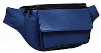 Поясная сумка, бананка из кожи Cavaldi 902-353 синяя