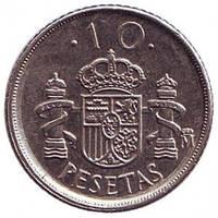 Король Хуан Карлос I. Монета 10 песет. 1992 год, Испания. (Г)
