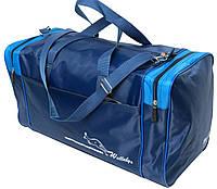 Сумка дорожня середня 38 л Wallaby 340-1 синій з блакитним, фото 1