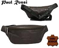 Поясна сумка з натуральної шкіри Paul Rossi 907-MTN dark brown, фото 1