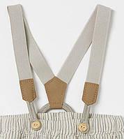 Підтяжки дитячі для шорт H&M бежеві, фото 1
