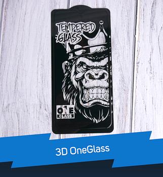 Защитное стекло 3D OneGlass