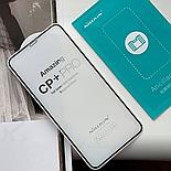 Защитное стекло iPhone 11 Nillkin Premium Glass, фото 2