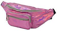 Голограмная сумк на пояс из кожзаменителя Loren SS113 розовая