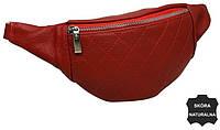 Женская сумка на пояс из кожи  Always Wild KS05D red, красная
