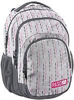 Рюкзак молодіжний PASO 30L 18-2706SN, фото 1