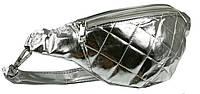 Поясная женская сумка из кожзаменителя Always Wild серебристая