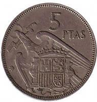 Монета 5 песет. 1957 год, Испания. (Г)