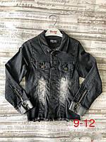 """Куртка юніор джинсова на гудзиках з царапками на хлопчика 9-12 років """"MATILDA"""" купити оптом в Одесі на 7 км"""