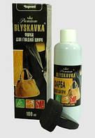 Фарба BLYSKAVKA для гладкої шкіри(Монт) 100мл чорний