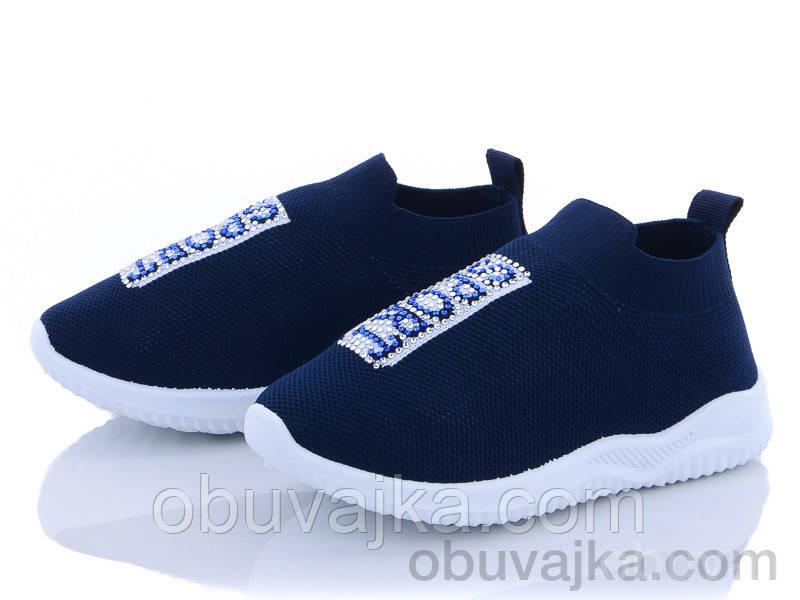 Спортивная обувь Детские кеды 2021 оптом от фирмы Bluerama(рр 26-31)