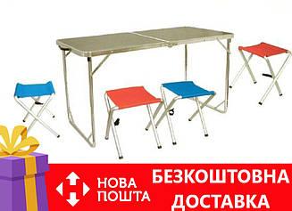 Комплект складной мебели Tramp TRF-035