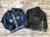 """Куртка джинсова дитяча з вишивкою на хлопчика 5-8 років (2цв) """"MATILDA"""" купити недорого від прямого постачальник"""