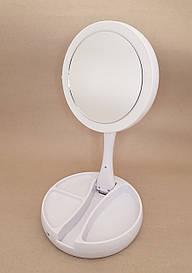 Кругле дзеркало для макіяжу з підсвічуванням Led mirror My Fold Away