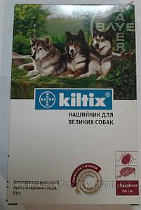 Килтикс 66см - Ошейник от клещей и блох для крупных собак KILTIХ