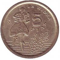 Риоха. Монета 5 песет. 1996 год, Испания.(Г)