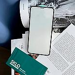Защитное стекло iPhone X SKLO 5D, фото 3