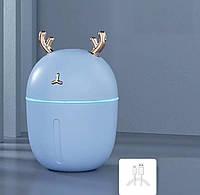 Увлажнитель воздуха, голубой  с рожками, фото 1