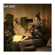 Киевский международный мебельный форум (KIFF)  — главная мебельная выставка страны с 1994 года.