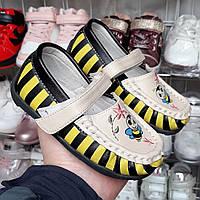Детская обувь. Макасины, туфли весение для девочки 23(14,5),25(15,5),26(16,5),27(17 см)тм B&G