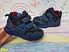 Детские спортивные ботинки хайтопы синие, фото 2