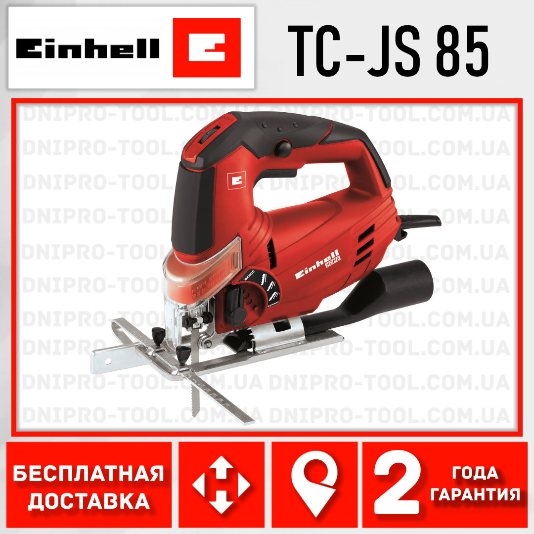 Лобзик ручний (електролобзик) Einhell TC-JS 85 (4321140)