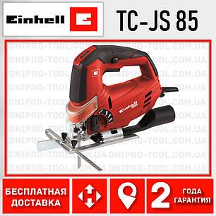 Лобзик ручний (електролобзик) Einhell TC-JS 85 (4321140), фото 2
