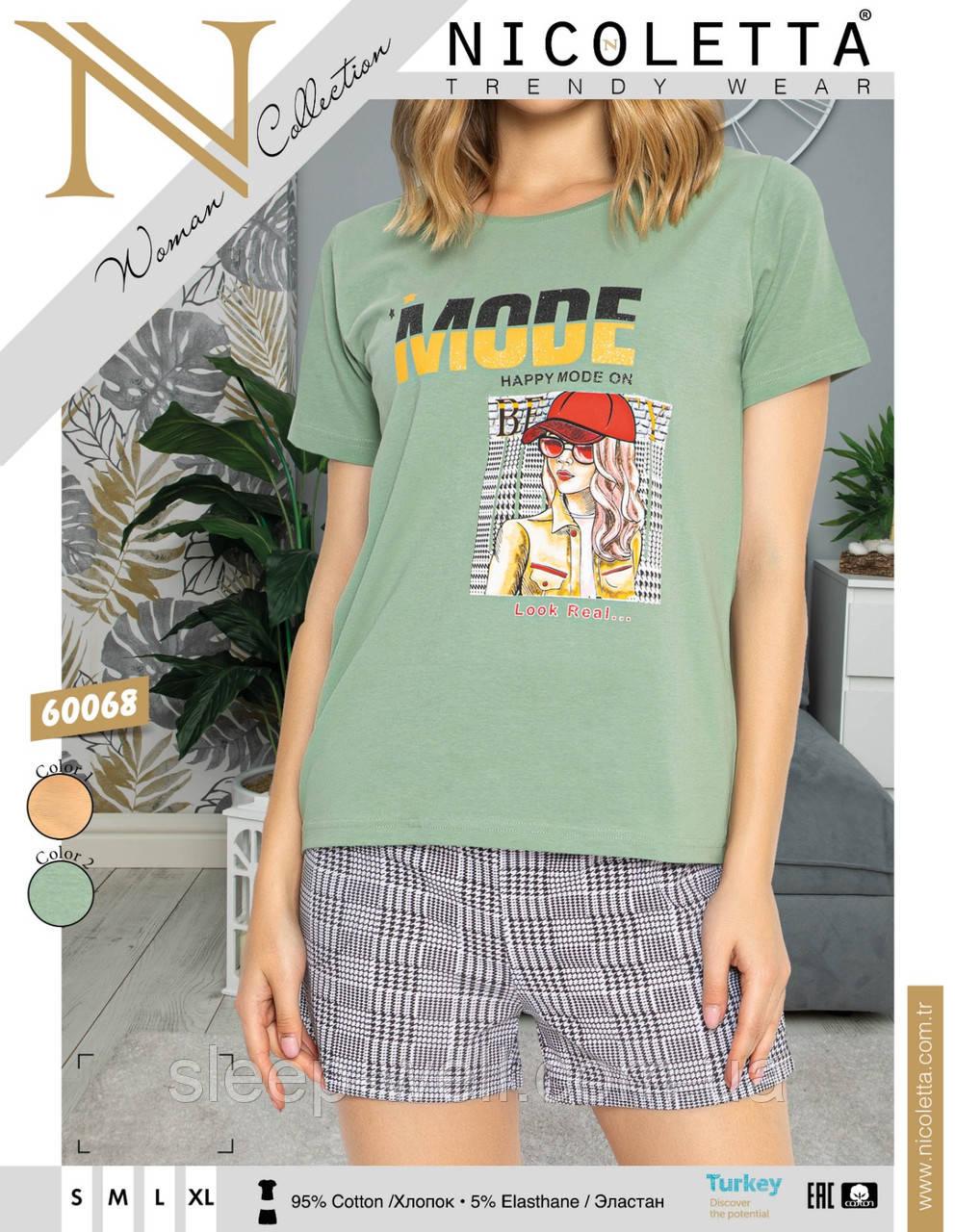 Стильна піжамка з шортами