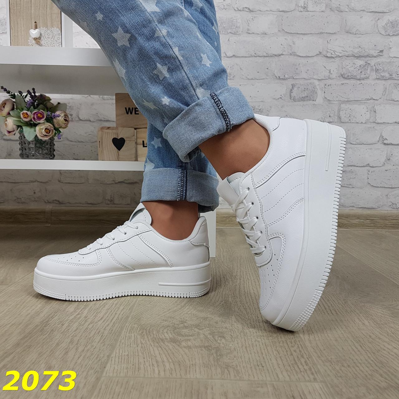 Кросівки білі на високій масивній підошві
