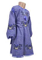Пышное платье с поясом для девочки в цвете джинс Дерево жизни