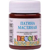Фарба масляна ДЕКОЛЬ, коричнева патина, 50мл ЗХК