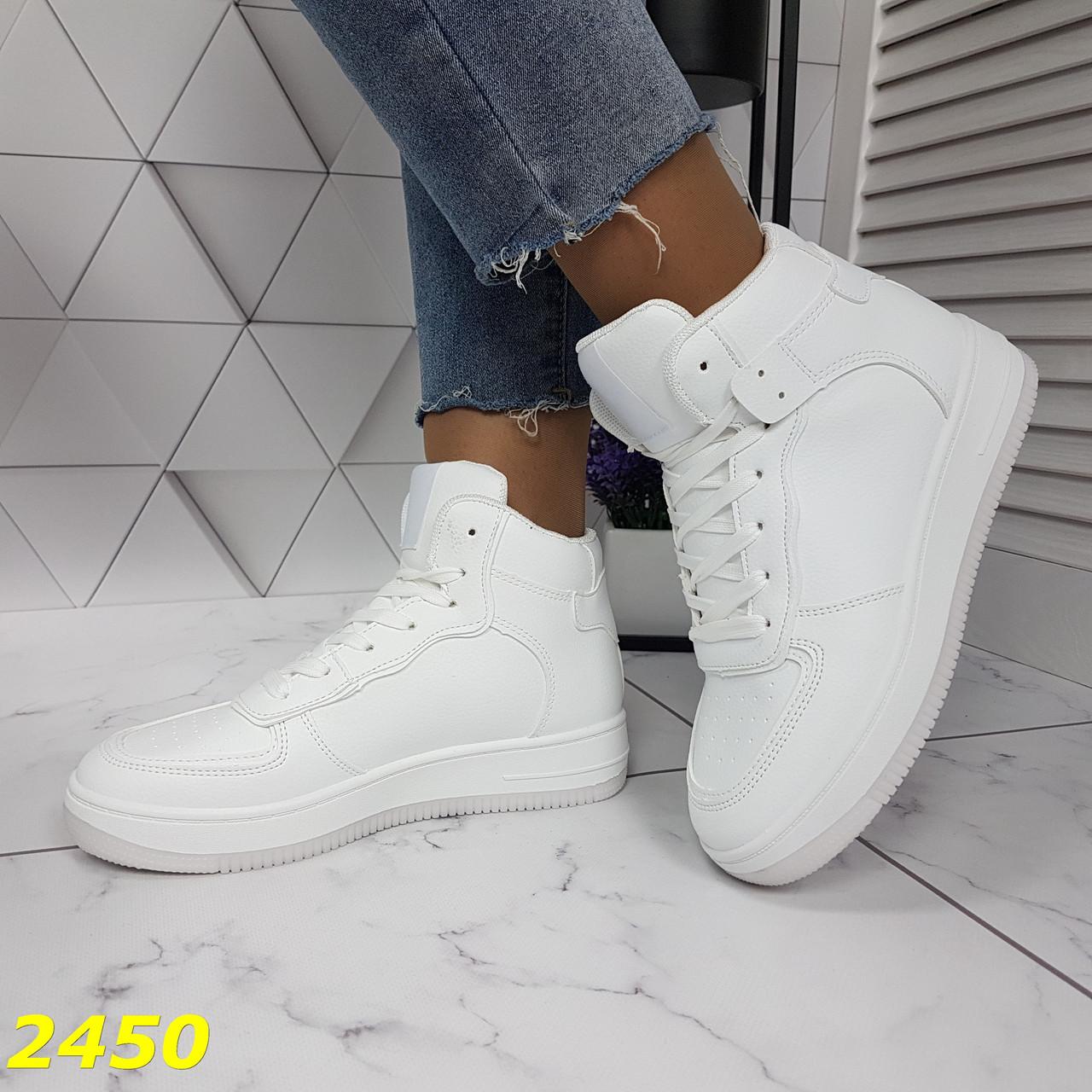 Кросівки високі білі на високій товстій підошві
