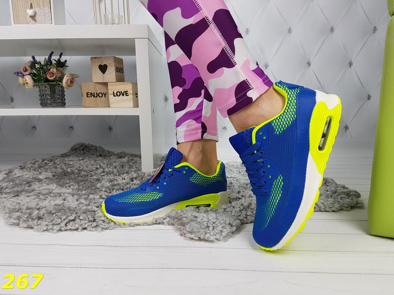 Кросівки жовто-сині