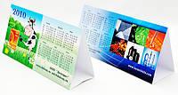 Календарик домик 1000шт