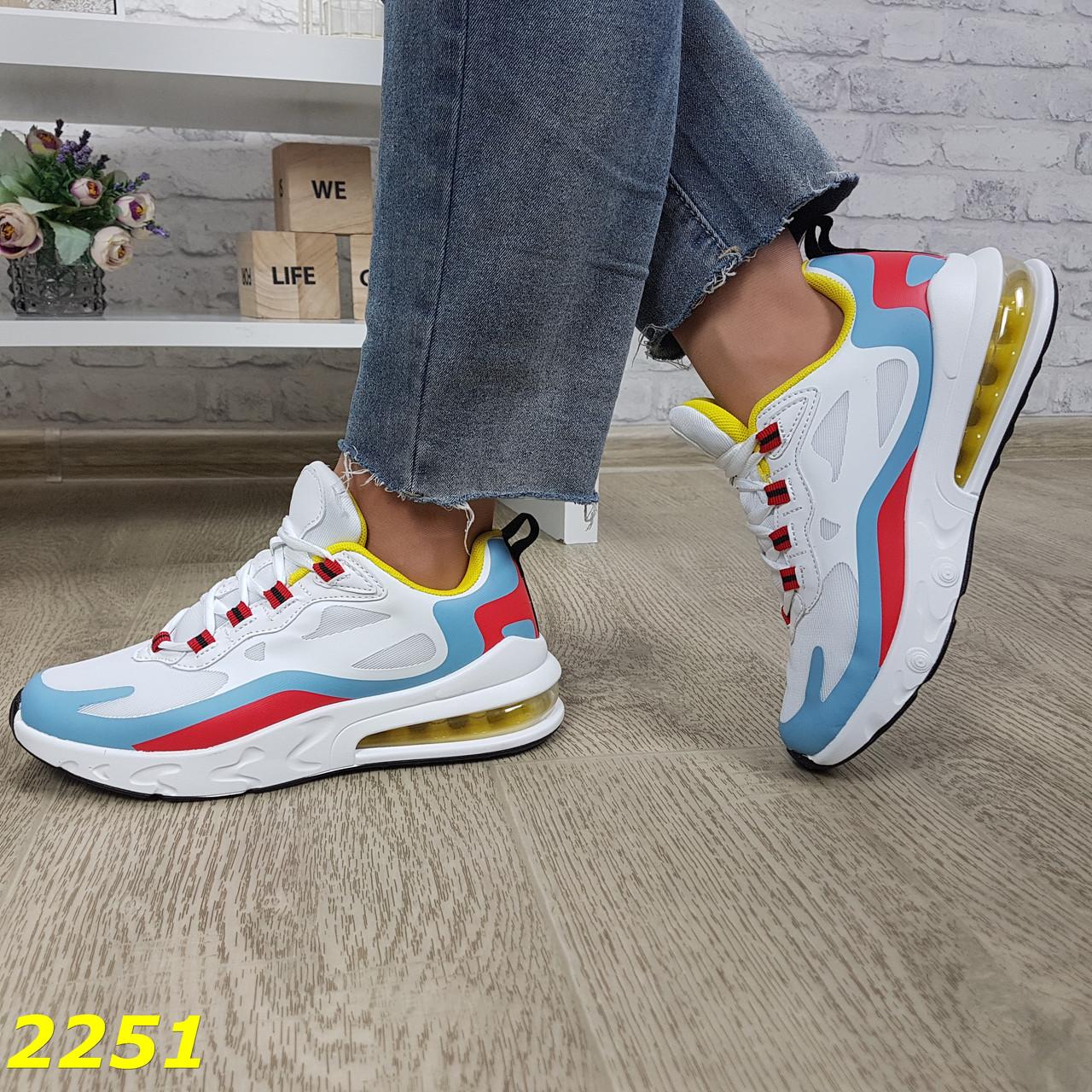 Кросівки на амортизаторах компенсаторах біло-блакитні