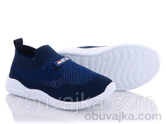 Спортивне взуття Дитячі кеди 2021 оптом від фірми Bluerama(рр 26-31), фото 2