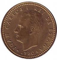 Чемпионат мира по футболу 1982. Монета 1 песета. 1980 год, Испания.(Г)