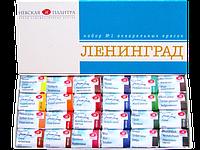 Набір акварельних фарб Ленінград - 1 24 кольору 2,5 мл кювети в картоні ЗХК
