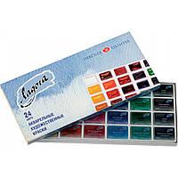 Набір акварельних фарб Ладога 24 кольору 2,5 мл кювети в картоні ЗХК