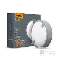Светильник светодиодный накладной LED (ЖКХ) 18W, 5000K, угол 120 °, (с сенсором освещённости) IP65 VIDEX