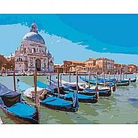 Картина за номерами Венеціанський пейзаж 40*50 на полотні в коробці Santi