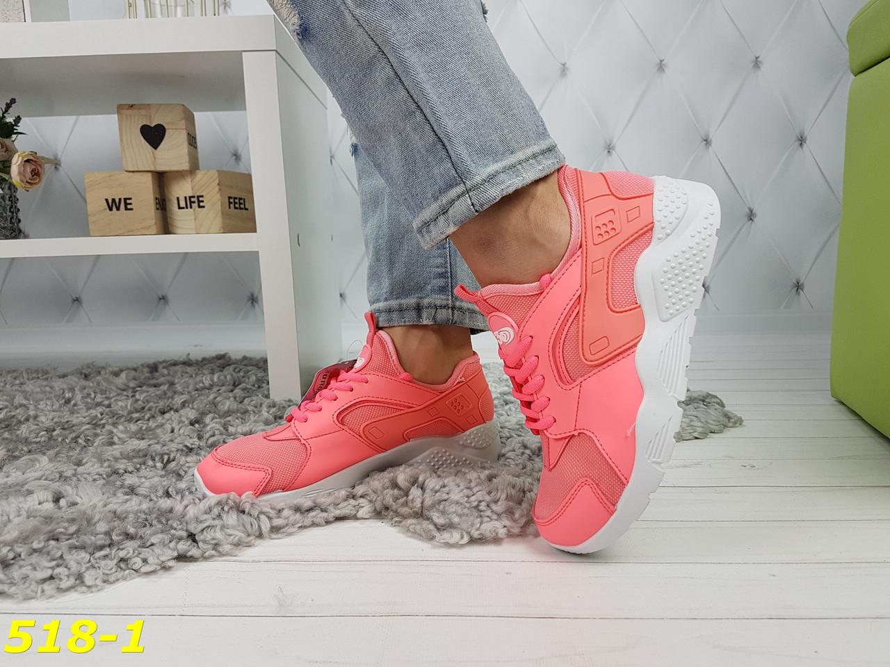 Кросівки ніжно рожеві