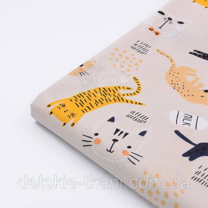 """Лоскут ткани """"Коты с молоком жёлтые, серые, чёрные"""" на бежевом фоне, № 2806а, размер 20*110 см"""